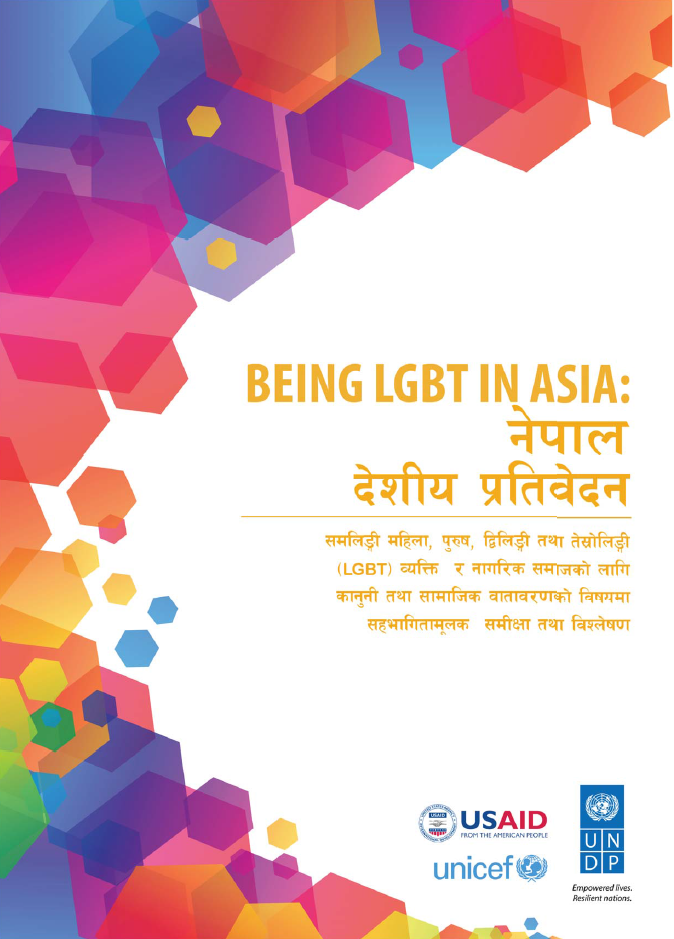 Being LGBT in Asia: Nepal Country Report (Nepali language)