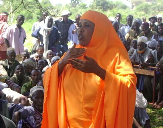 Ethiopia gender
