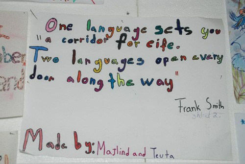 Artwork made by primary schoolchildren who participated in EUCOM/USAID's Interethnic Integration in Education Project hangs in a