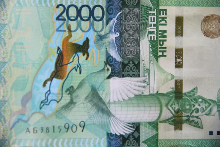 2000 Kazakh tenge
