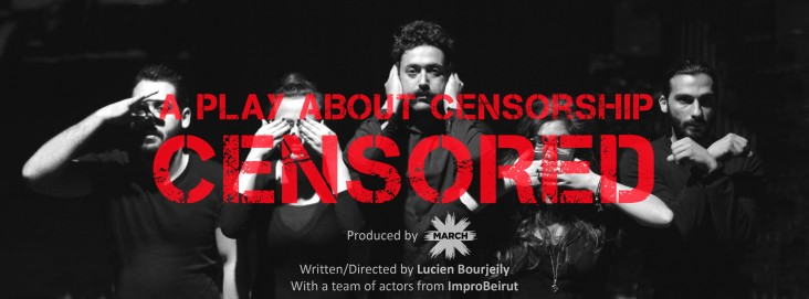 Social media banner about an interactive play about censorship produced by MARCH.