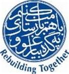 WBARTF_logo