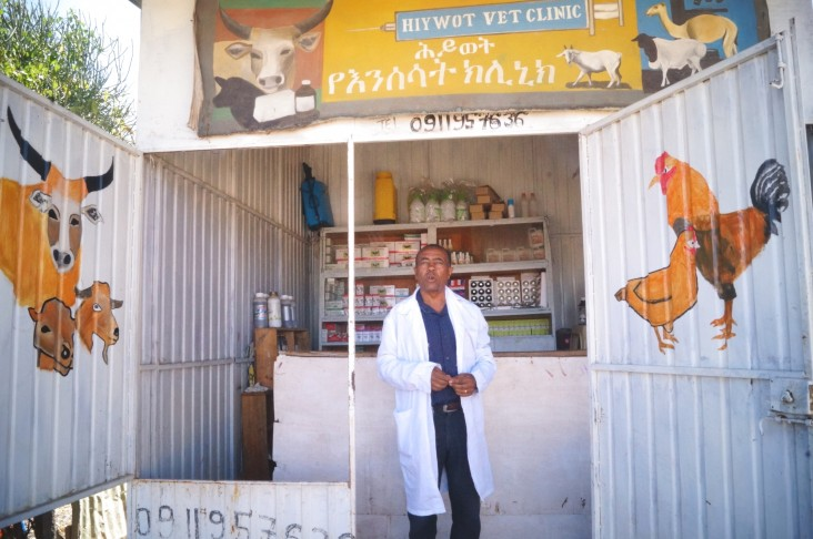 Veterinary pharmacy owner Geremew Derebe sells products in his main shop in Moyale.