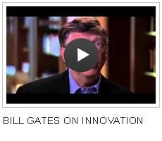 Bill Gates on Innovation