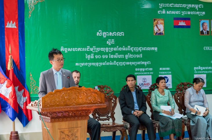 Remarks by Makara Ou, Governance and Rule of Law Team Leader Office of Democracy and Governance, USAID Cambodia, Collaborative Workshop