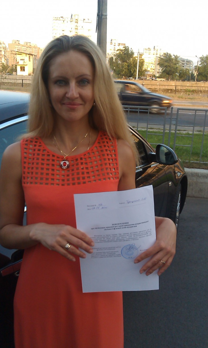 Iryna Tereshchenko, private entrepreneur, is surprised by the swift business exit made possible by USAID Commercial Law Project.