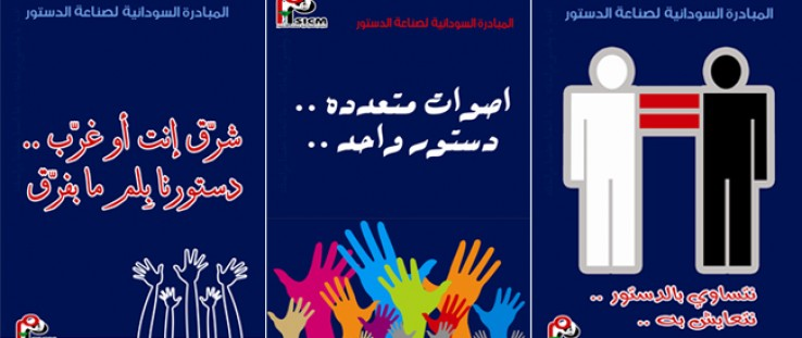 """Outreach Posters from Sudan Initiative for Constitution Making. From left to right: 1. """"East or West, our constitution will join"""