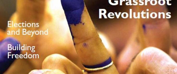 Frontlines Cover; Democracy: Grassroot Revolution
