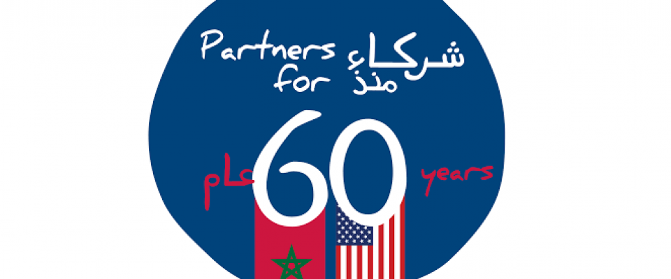 USAID/Morocco celebrates 60 years of US-Morocco partnership in 2017