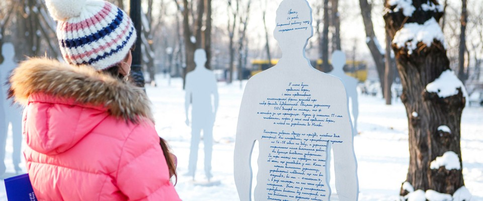 """A former victim of trafficking developed the art installation """"Invisible in Plain Sight"""" to raise awareness of this modern-da"""